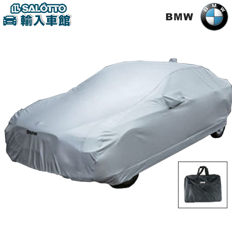 【 BMW 純正 値引クーポン対象 】 ボディカバー デラックス 撥水/透湿タイプ [ 740Li / 750Li ] / ボディーカバー 7シリーズ G11 G12