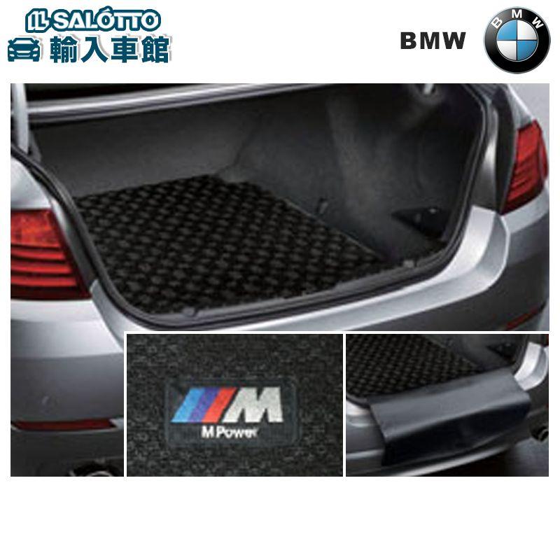 【 BMW 純正 クーポン対象 】