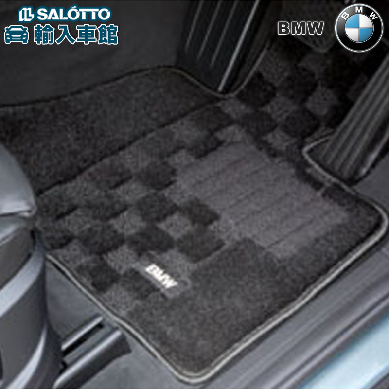 【 BMW 純正 クーポン対象 】 フロアマット セット フロント / リヤシート用