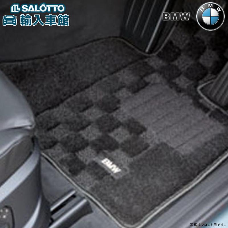 【 BMW 純正 クーポン対象 】 フロアマット サードローシート(3列目シート)用