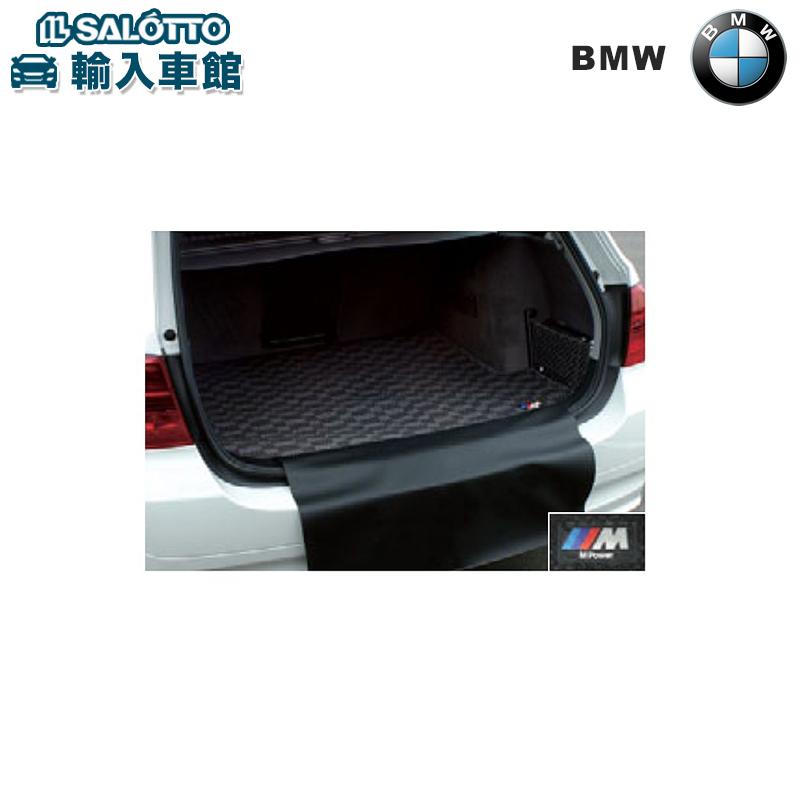 【 BMW 純正 クーポン対象 】 Mデザイン ラゲージマット ※セダン用 / ラゲッジ トランクマット トランクトレイBMW 3シリーズ