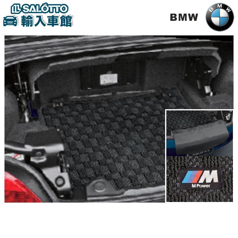 【 BMW 純正 】 ラゲージマット