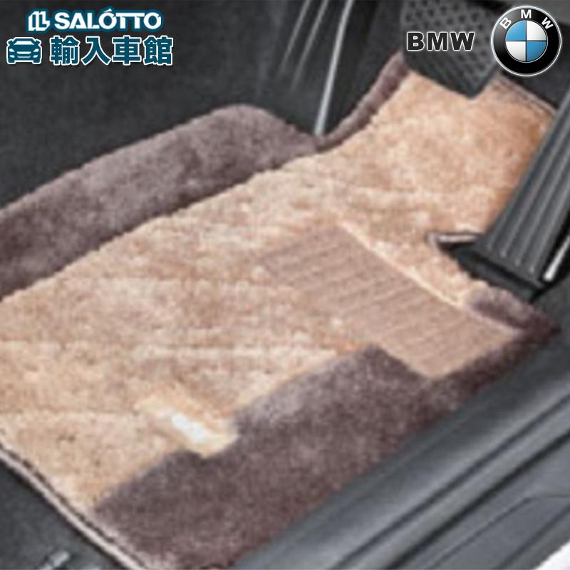 """【 BMW 純正 クーポン対象 クーポン対象 クーポン対象 】 フロアマットセット """"サキソニーロイヤル"""" カラー:ベージュ&ブラウン ※420i xDrive以外の車両用 / フロアーマットBMW 4 シリーズ グランクーペ F36 83f"""