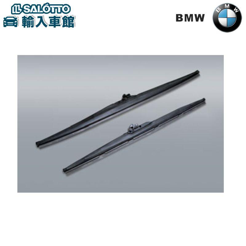 【 BMW 純正 クーポン対象 】 スノーブレードセット / スノーワイパー ワイパーBMW 2シリーズ アクティブツアラー F45