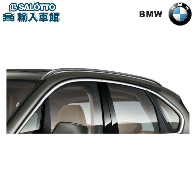 【 BMW 純正 クーポン対象 】 ルーフレールパッケージ カラー:サテンアルミBMW 2シリーズ アクティブツアラー F45