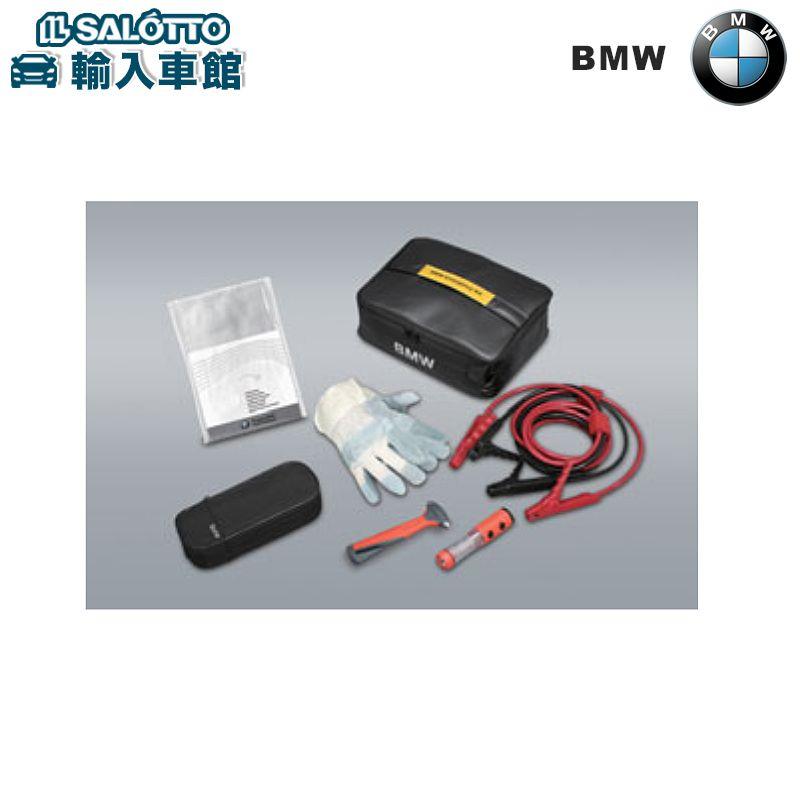 【 BMW 純正 クーポン対象 】 オーナーズキット 非常用 ツールキット 収納バッグ付き ※ブースター・ケーブルは排気量5,500ccまでBMW 汎用