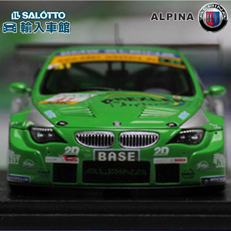 【 アルピナ 純正 クーポン対象 】 モデルカー B6GT3 Evo ゼッケン #41 2011年度 ADAC GT Masters チャンピオンカー ドライバー Margaritis & Lunardi BMW トップチューナー ALPINA