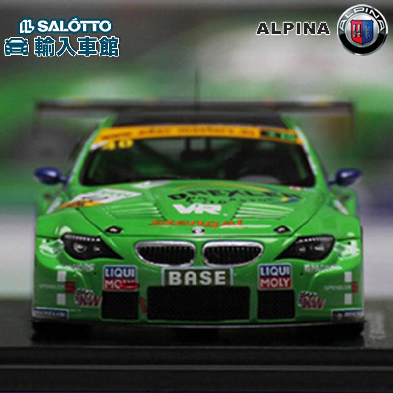 【 アルピナ 純正 クーポン対象 】 モデルカー B6GT3 Evo ゼッケン #40 Green 2011年 ADAC GT Masters ホッケンハイム サーキット ドライバー Spengler & Romanov BMW トップチューナー ALPINA