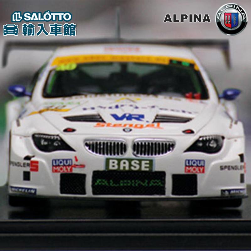【 アルピナ 純正 クーポン対象 】 モデルカー B6GT3 Evo ゼッケン #40 White 2011年 ADAC GT Masters ゾルダー サーキットドライバー Spengler & Plenagl BMW トップチューナー ALPINA