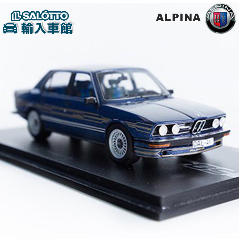 【 アルピナ 純正 クーポン対象 】 モデルカー B7 S Turbo リムジン アルピナブルー BMW トップチューナー ALPINA