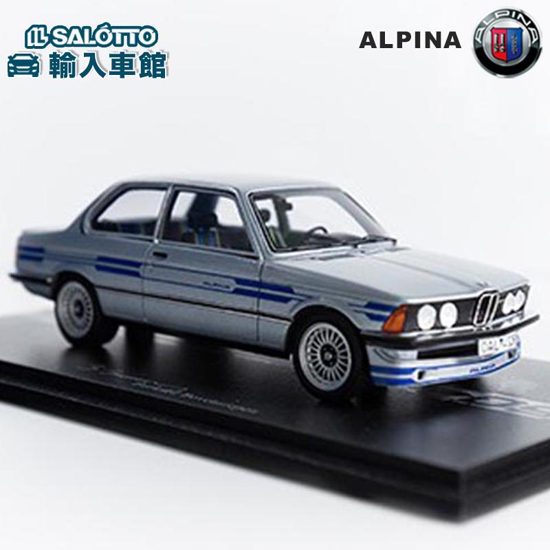【 アルピナ 純正 クーポン対象 】 モデルカー B6 2.8 ポラリス BMW トップチューナー ALPINA