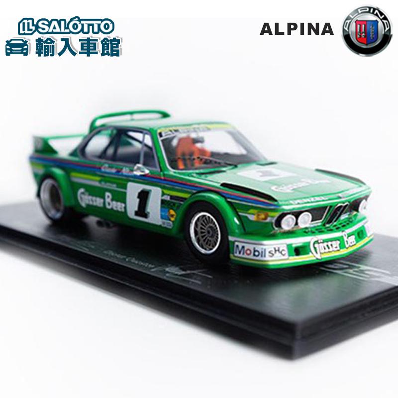 【 アルピナ 純正 クーポン対象 】 モデルカー CSL チャンピオン カー Gosser Beer カラー BMW トップチューナー ALPINA
