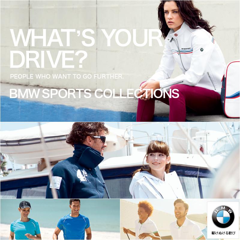 【BMW純正スポーツコレクション】レイン・パンツ(メンズ)/ブラック