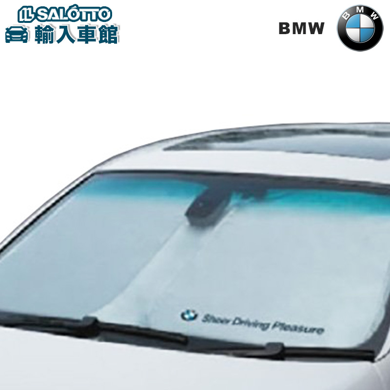 BMW アクセサリー 純正 グッズ あす楽対象 サンシェード Mサイズ 2シリーズ F45 5シリーズ G30 G31 F10 驚きの値段 F11 E60 E61 ビーエムダブリュー フロント 送料無料 G12 全国 F12 E63 日除け オリジナル 6シリーズ G11 7シリーズ F01 新作多数 F02 メール便