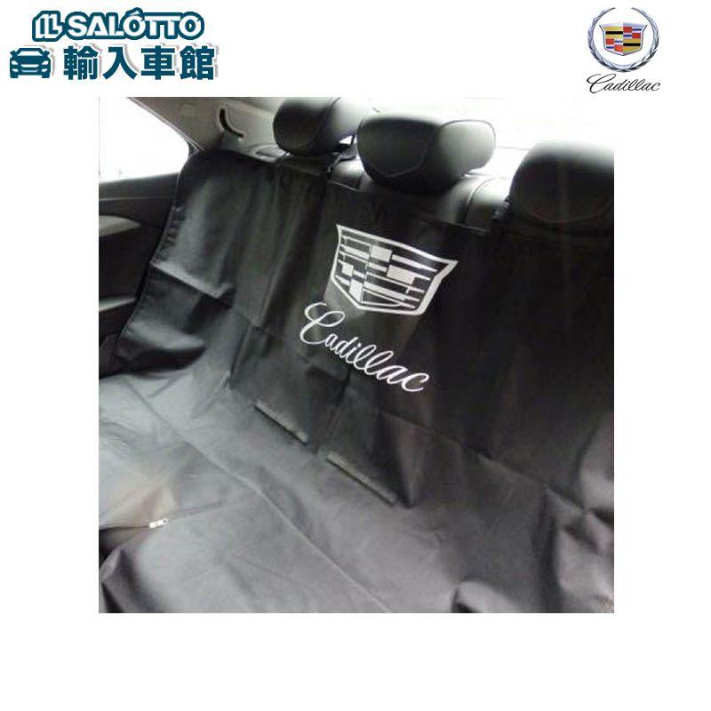【 キャデラック 純正 クーポン対象 】 マルチプル 撥水シート撥水仕様 リアシート用 ドリンクホルダー ティッシュケース ポケット付き 縦140cm×横142cm ブラック Cadillac