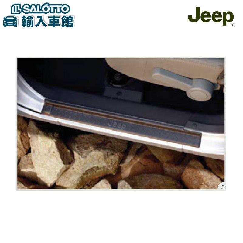 【 JEEP 純正 クーポン対象 】JK ラングラー 2ドア スカッフプレート ブラック フロント 2枚セット (Wrangler) 適合:ラングラー Wrangler/ドア ステップ 保護 プラスチック製