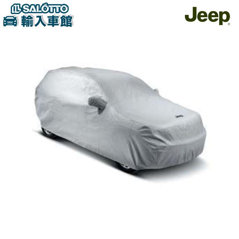 【 JEEP 純正 クーポン対象 】ボディカバー 適合:グランドチェロキー Grand Cherokee/車カバー 日差し 雨 汚れ 保護
