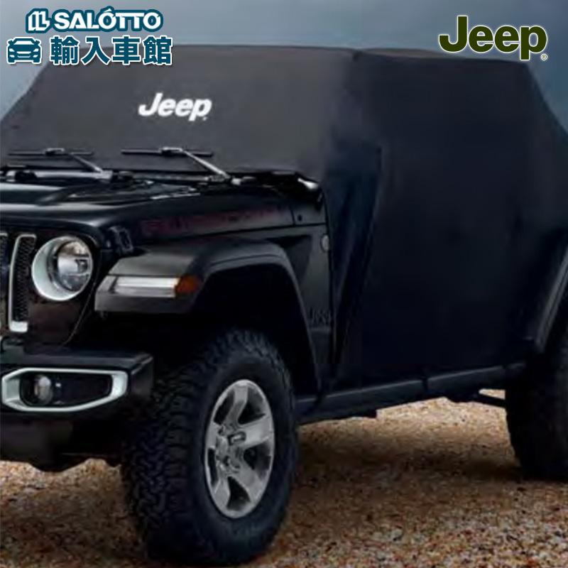 Jeep オリジナル ジープ アクセサリー JEEP 純正 クーポン対象 4ドア 再再販 パーキングカバー 人気上昇中 ボディカバー アンリミテッド JL ラングラー