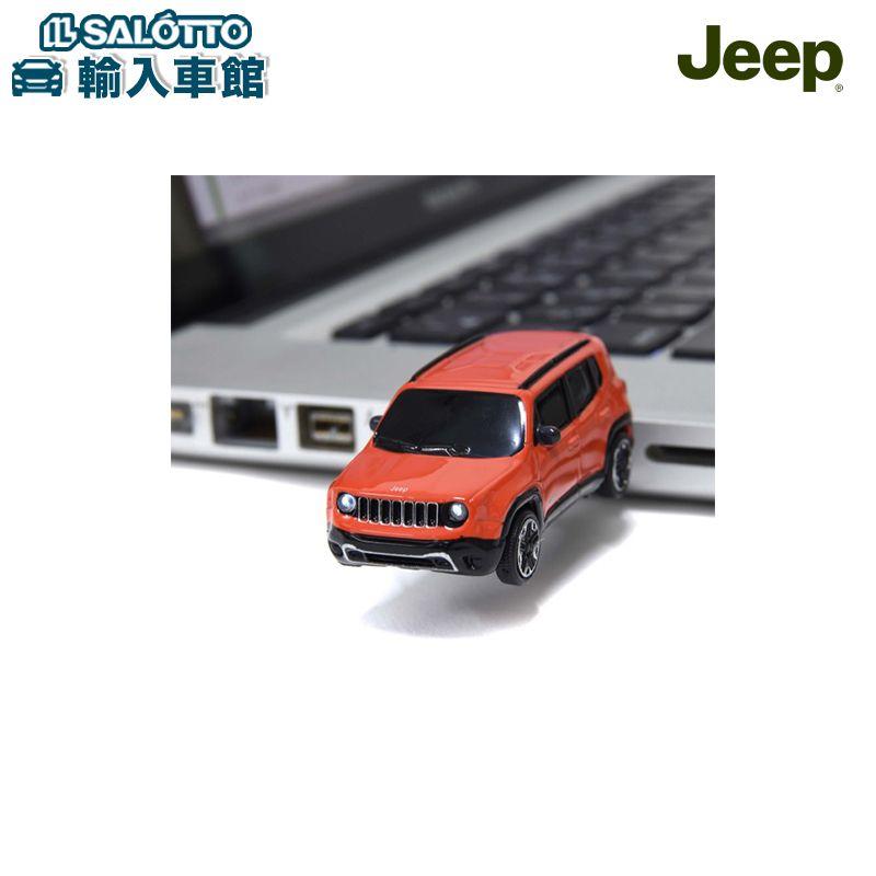 【 JEEP 純正 クーポン対象 】 レネゲード USB メモリ 8GB ジープ コレクション メタルボディー ラバーのタイヤ 車型USB Renegade ミニカー コネクト時はヘッドライトが光ります デスクのお供にいかがでしょうか?