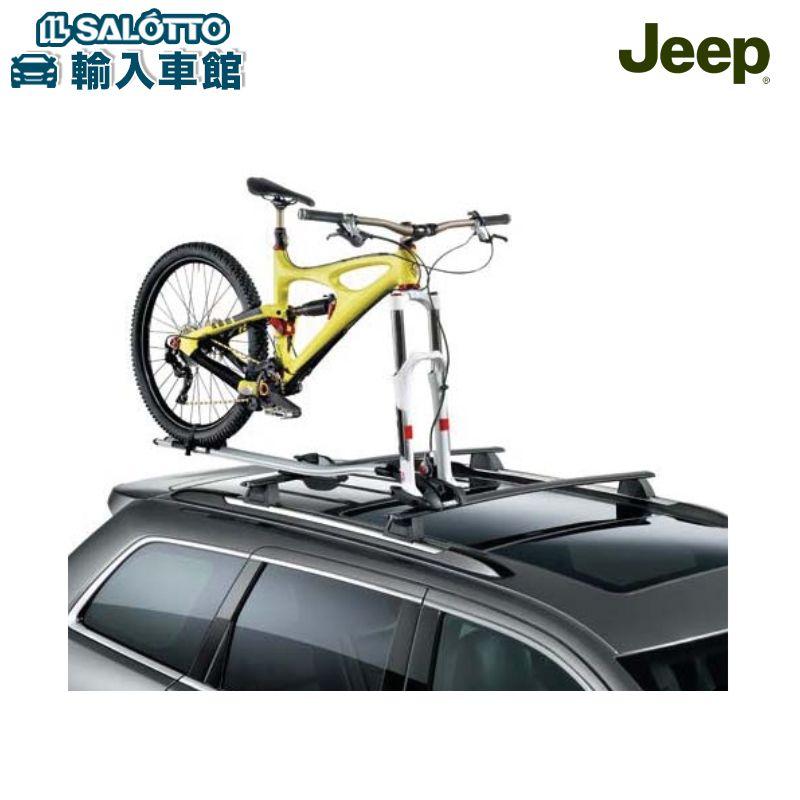 【 JEEP 純正 クーポン対象 】サイクルアタッチメント(フォークマウント式) 適合:グランドチェロキー Grand Cherokee レネゲード Renegade/自転車 インテリアキャリア