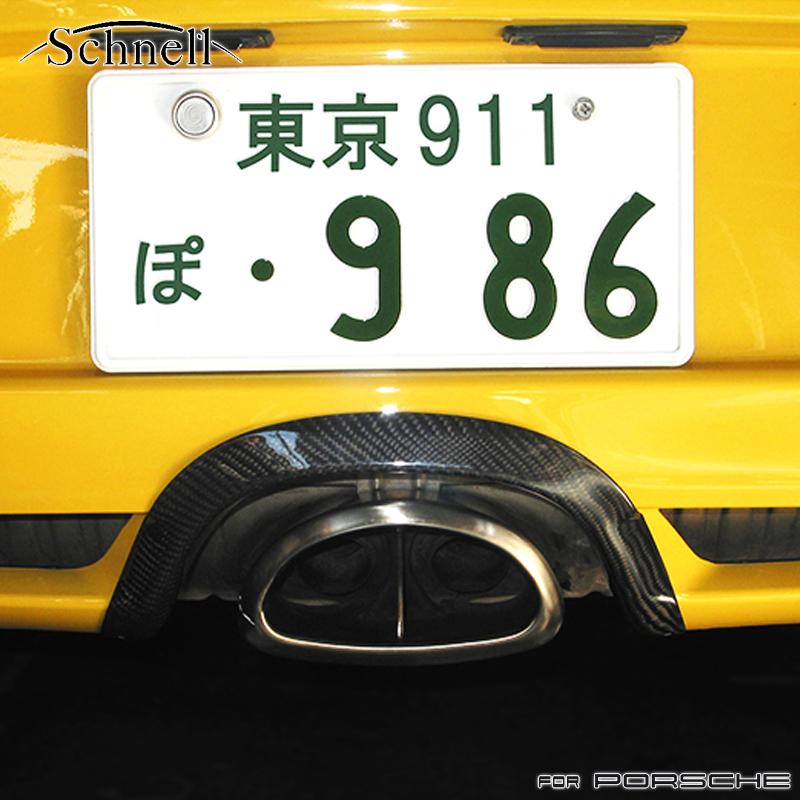 《 schnell 》ポルシェ ボクスター 986 カーボン ヒートプロテクター ※ Porsche Boxster 986 Carbon Heat Protector《 シュネル 》