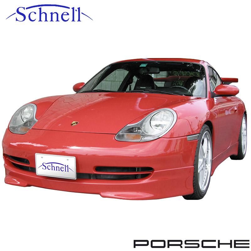 《 schnell 》ポルシェ 996 カレラ フロントリップスポイラー FRP 黒ゲル仕上げ ※ Porsche 996 Carrera Front Lip Spoiler《 シュネル 》