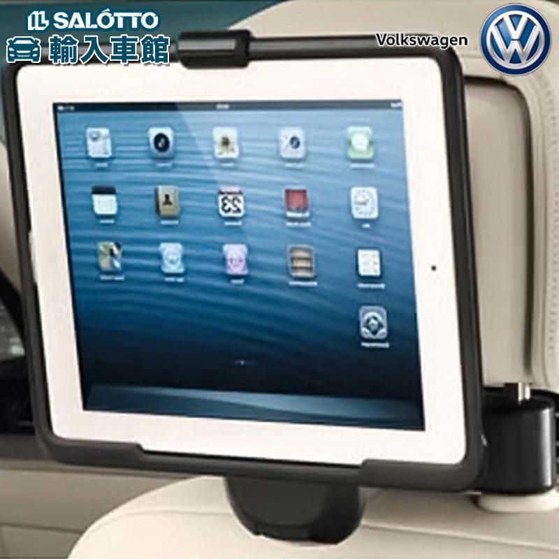 【 VW 純正 クーポン対象 】iPad Air ホルダー プラスチック製  ベースモジュールと組み合わせて利用できるホルダー