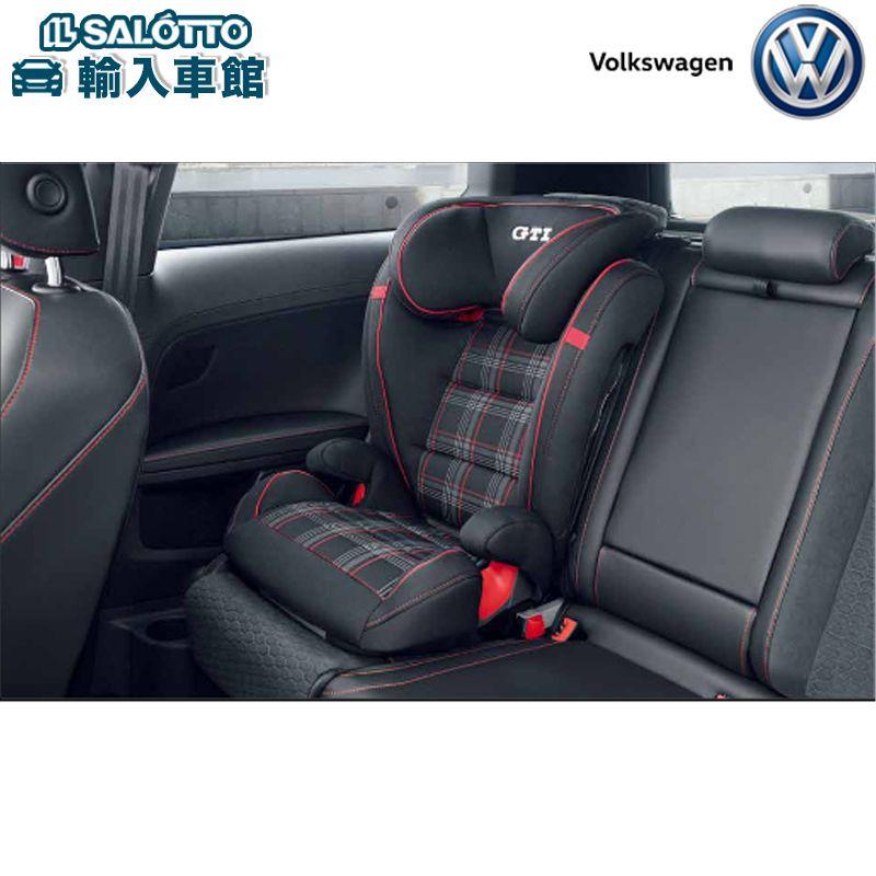 【 VW 純正 クーポン対象 】ジュニアシート チャイルドシート Volkswagen G2-3 ISOFIX GTI Design (3~12歳くらい 15~36kgくらいまでのお子様向け)Golf GTI