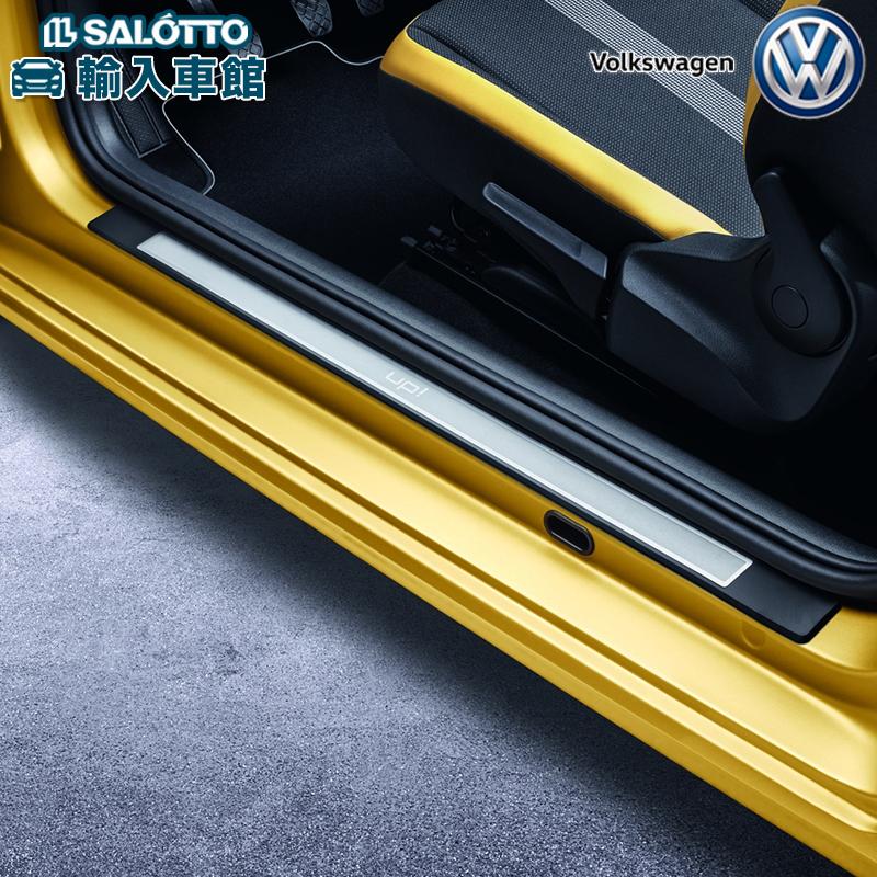 【 VW 純正 クーポン対象 】ドアシルプレート(ステンレス製 2ドア用/4ドア用)サビに強い ドアシルの保護にUP!