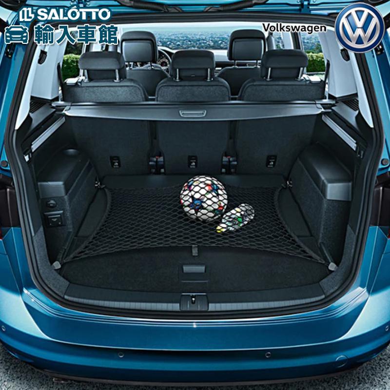 【 VW 純正 クーポン対象 】ラゲージネット(カラー:ブラック)ネットで荷物を包み込み、荷物が走行中に動くのを防ぎます 様々な大きさに対応可Golf Touran