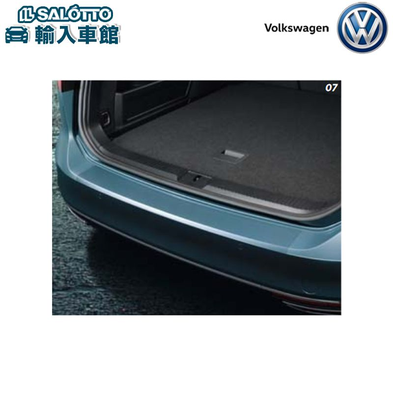 【 VW 純正 クーポン対象 】リヤバンパープロテクションフィルム(リヤバンパーの上面に貼り付けする実用性の高い合成樹脂の保護フィルム)Passat Passat Variant