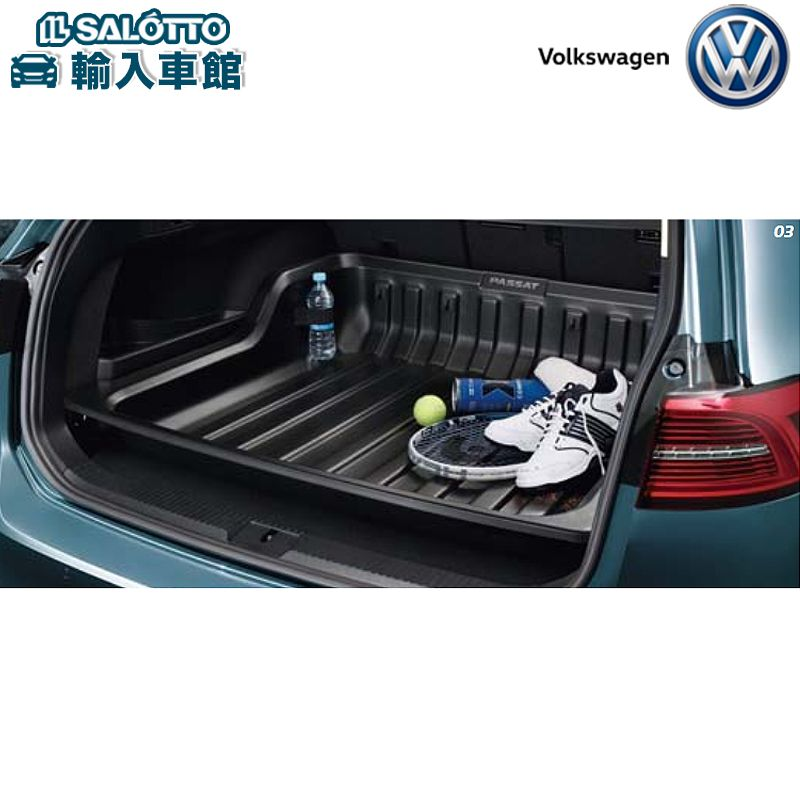 【 VW 純正 クーポン対象 】ラゲージライナー(ポリエチレン 防水)Passat Passat Variant
