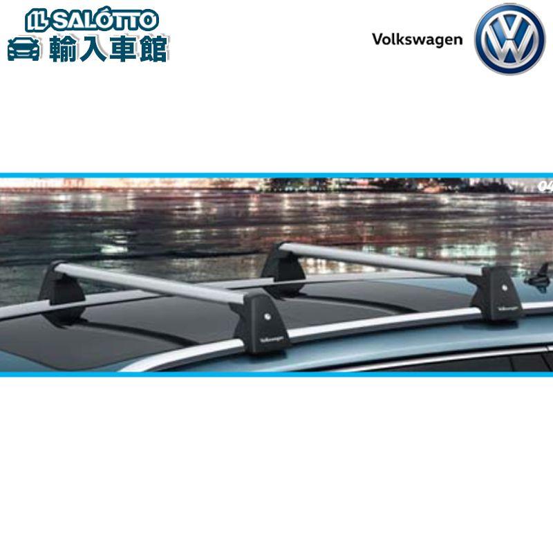 【 VW 純正 クーポン対象 】キャリングロッド アルミ製 軽量 ルーフレールに取り付ける 車種専用設計Passat Passat Variant