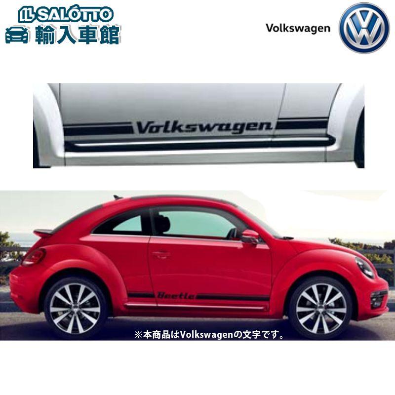 【 VW 純正 クーポン対象 】サイドフィルム ステッカー Volkswagen (ブラック)The Beetle