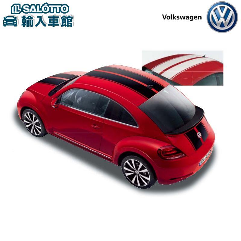 【 VW 純正 クーポン対象 】4-ストライプ ステッカー ブラック ボンネットからルーフ リアエンドにかけて流れる4本のストライプザ・ビートル アクセサリー カスタム パーツ