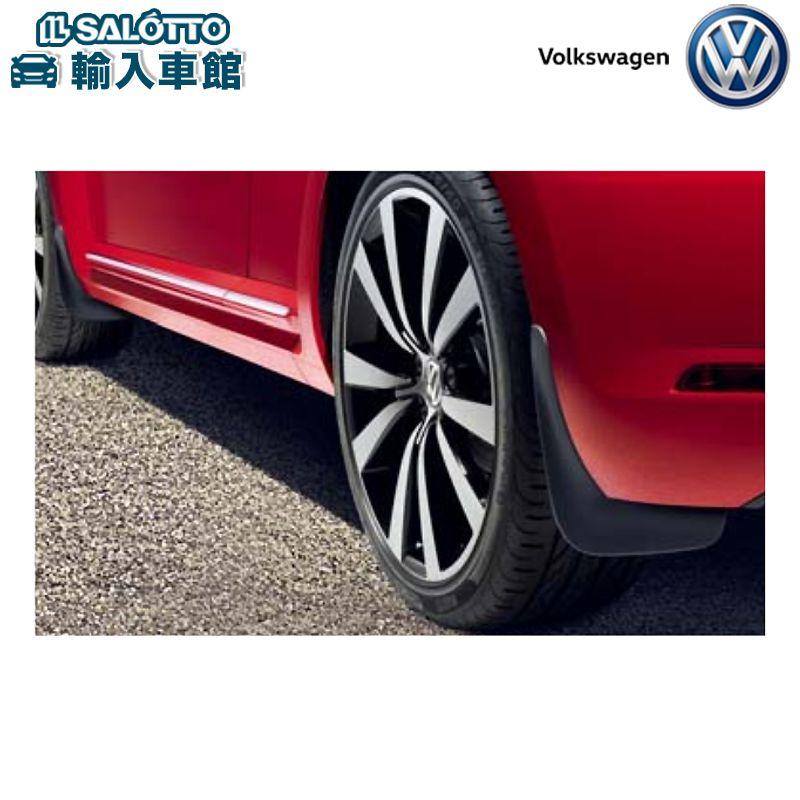 (ショート) マッドフラップ/ (左・右/1セット カラー:ブラック) フロント/ マッドフラップ リヤ ボディの汚れや巻き上げを効果的に防ぐPolo 【 VW 純正 】