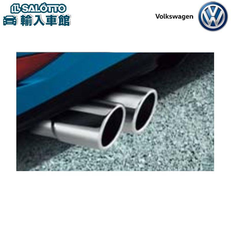 【 VW 純正 クーポン対象 】マフラーカッター(ステンレススチール)マフラーエンドにネジ止め式で装着Golf Touran Variant