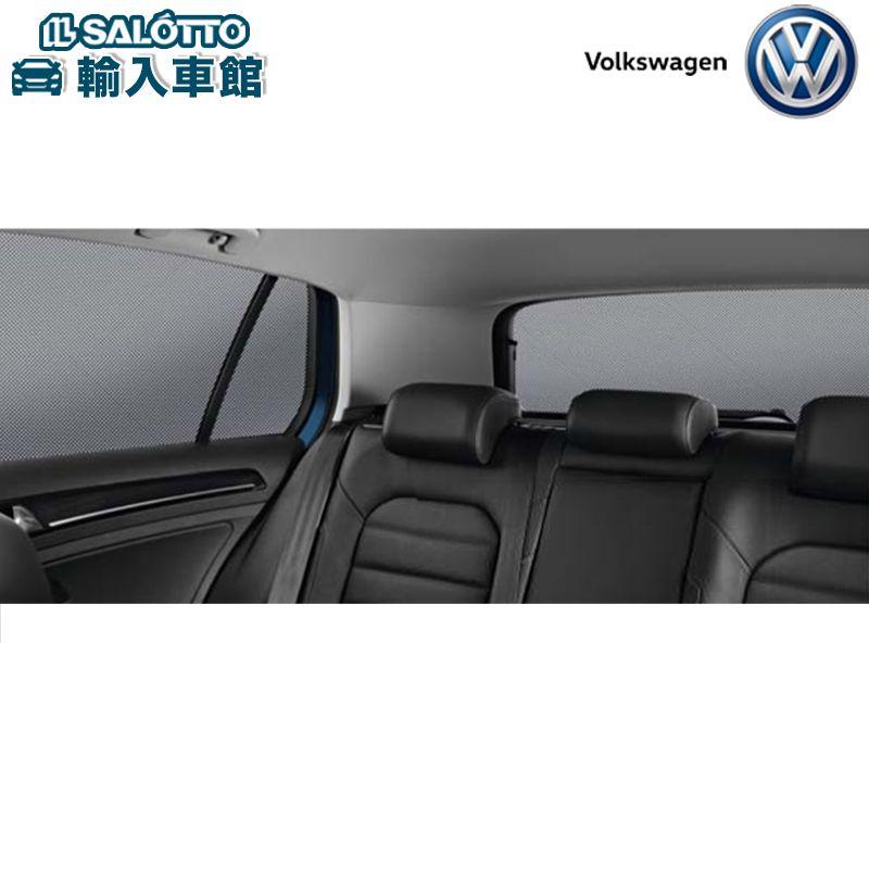 【 VW 純正 クーポン対象 】サンブラインド (リヤドアウインドー左・右、リヤウインドー、取付キット/1セット) 日よけ ドライブ レジャーGolf
