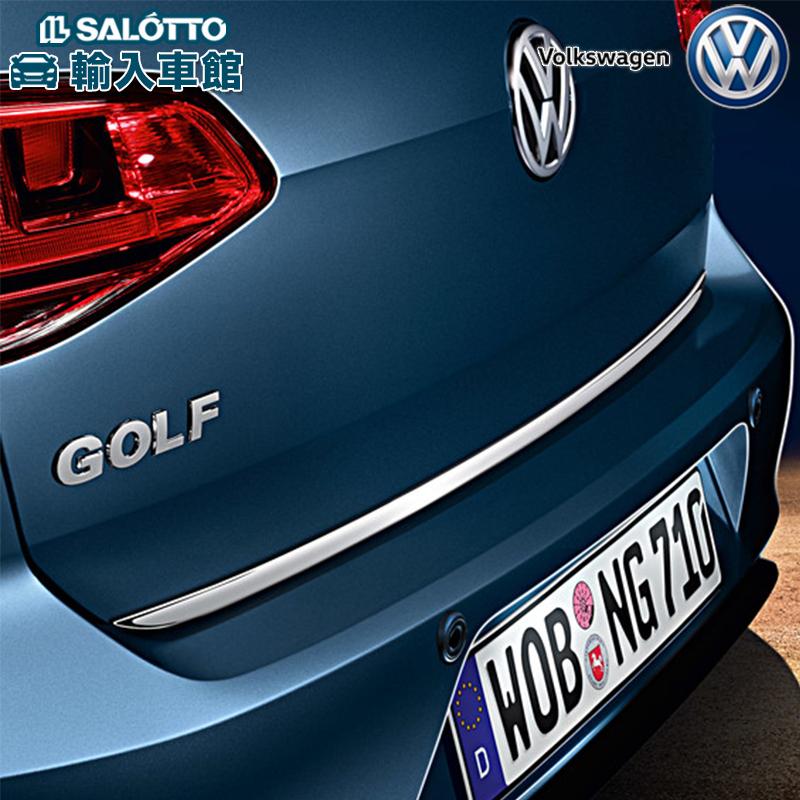 【 VW 純正 クーポン対象 】エッジプロテクター プラスチック製 テールゲートの保護にGolf GTI