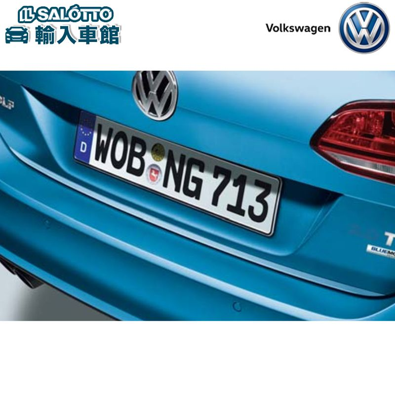 【 VW 純正 クーポン対象 】エッジプロテクター テールゲートの保護にGolf Variant