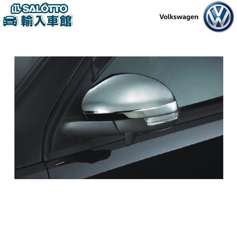 【 VW 純正 クーポン対象 】ミラーカバー(左・右 /1セット)貼付式Sharan