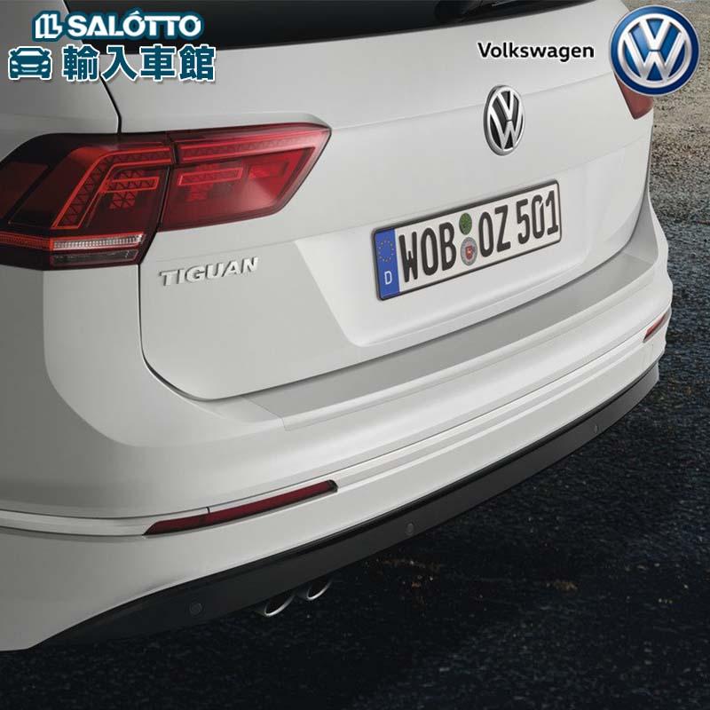 【 VW 純正 クーポン対象 】エッジプロテクター (カラー:シルバー) プラスチック製 貼付式 容易に取り付けが可能tiguan