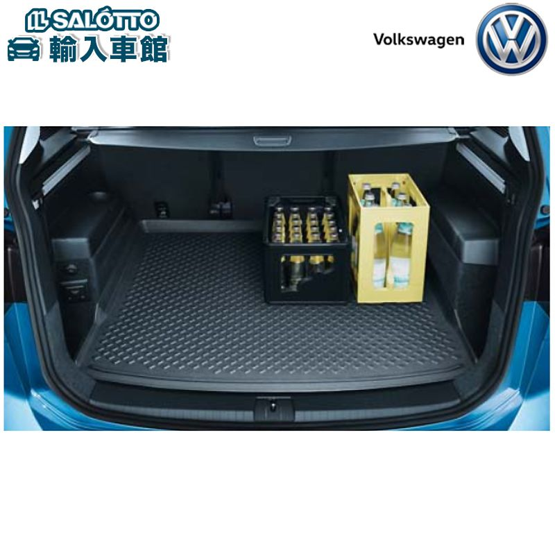 【 VW 純正 クーポン対象 】ラゲージインレー(5名乗車用)カラー:ブラック 縁部立上り:40mm防水加工 丸めて収納可Golf Touran