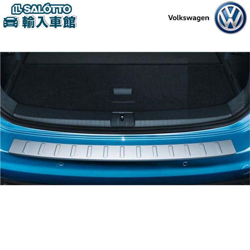 【 VW 純正 クーポン対象 】リヤバンパープレート 荷物の出し入れなどによるバンパー上部の傷つきを防ぐGolf Touran