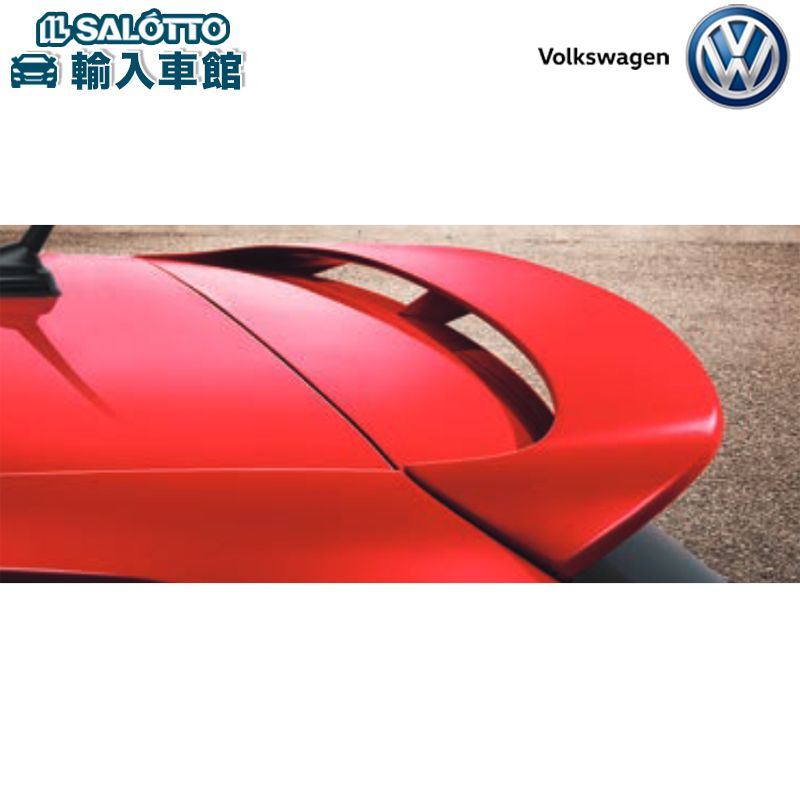 【 VW 純正 クーポン対象 】リヤスポイラー(1台分) リヤゲート部に入る空気の流れを効果的にコントロールPolo