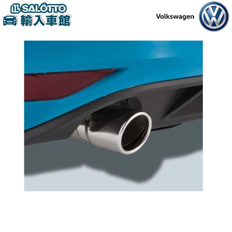【 VW 純正 クーポン対象 】マフラーカッター ステンレス製(TSI Comfortline 専用)マフラーエンドにボルトオンで装着するマフラーカッターGolf Variant