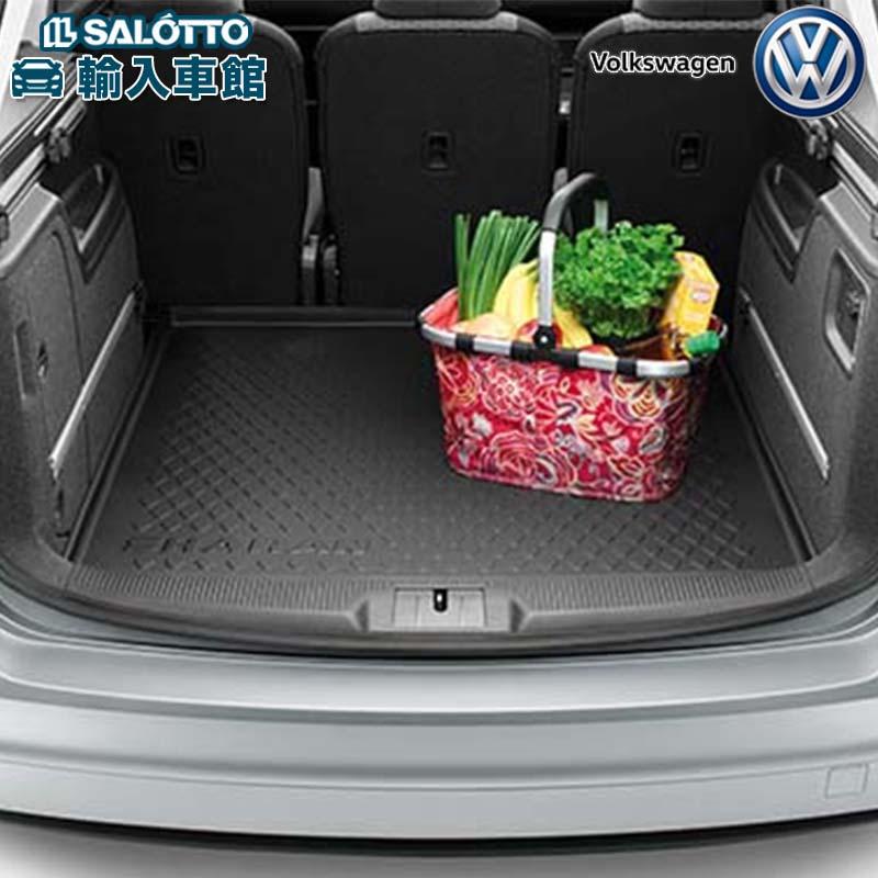【 VW 純正 クーポン対象 】ラゲージトレー(5名乗車用)防水性 ポリエチレン製Sharan