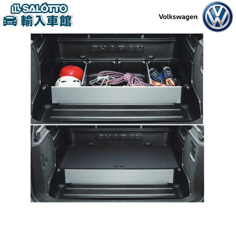 【 VW 純正 クーポン対象 】ラゲージライナー 防水性 SHARANロゴ入り ラゲージルームをカバー Sharan