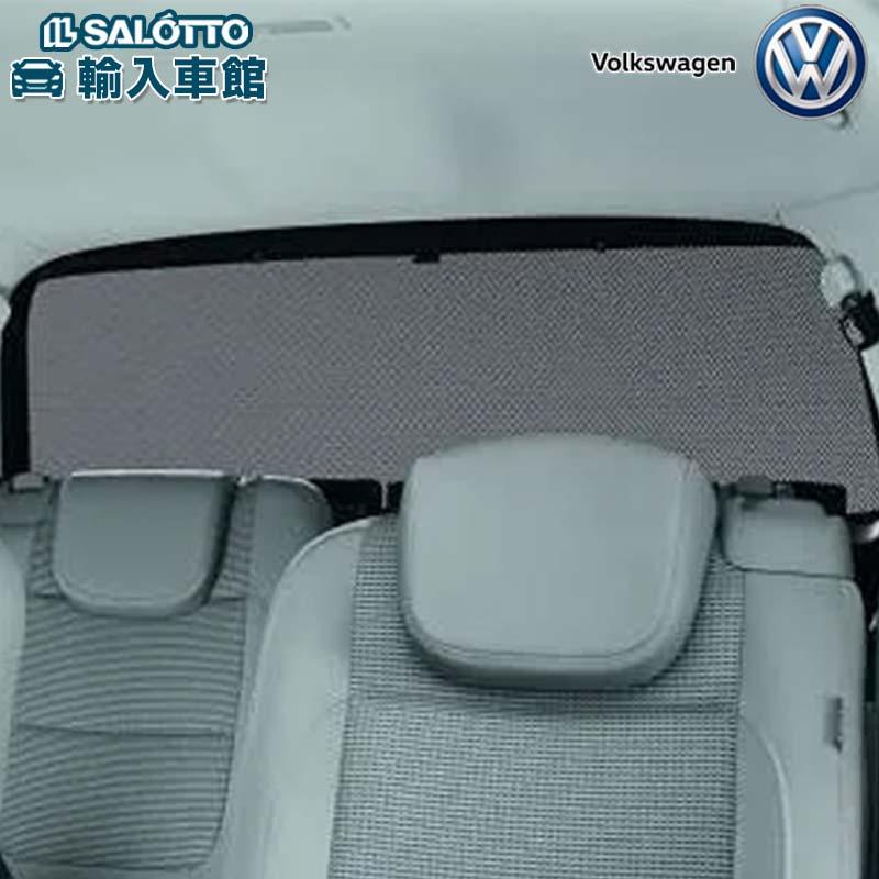 【 VW 純正 クーポン対象 】サンブラインド(リヤ)リヤサイドウインドー左・右、リヤウインドー、取付キット/1セット 日よけ 直射日光を防ぐSharan