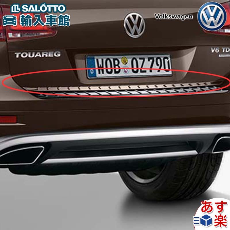 【 VW 純正 クーポン対象 】トゥアレグ エッジプロテクター クローム 7P 2011年~2018年 フォルクス ワーゲン オリジナル アクセサリ Touareg